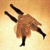 Reaching arms lace skirt thumbnail